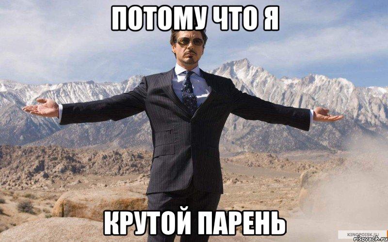 zheleznyy-chelovek_21641873_big_.jpeg.jpg