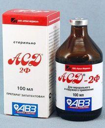asd-2k2.jpg